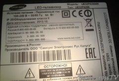 Samsung UE32F6200AK.jpg